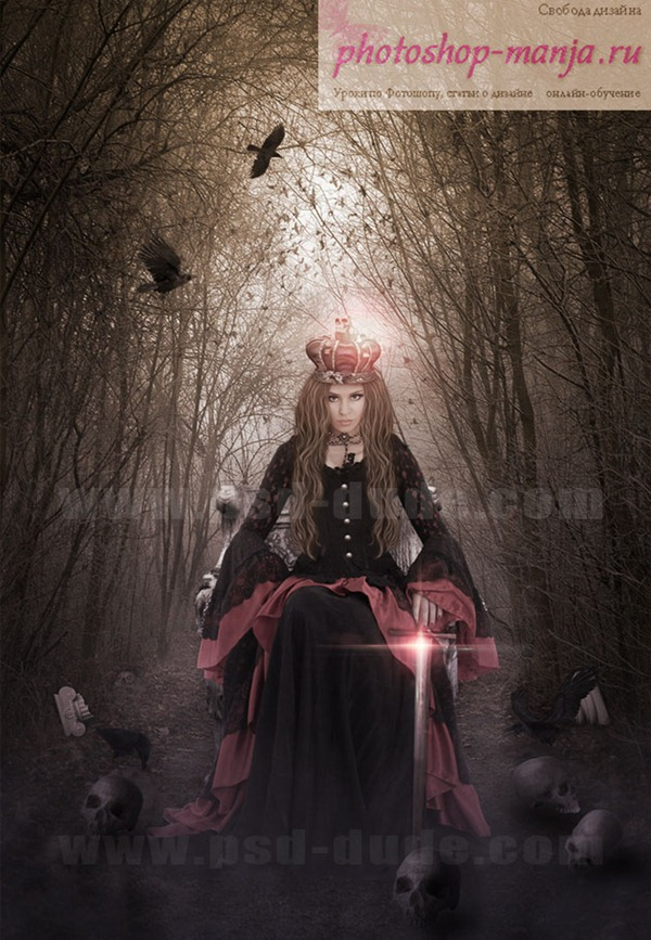 dark-queen-photoshop-tutorial